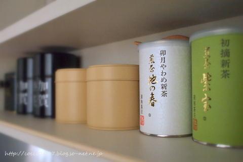 お茶たち.jpg